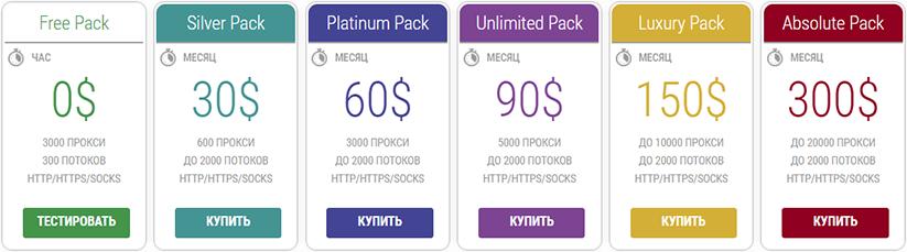 tariff_ru.png